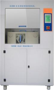 A1350 全自动玻璃器皿清洗机