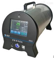 URD03 大气环境氡气监测设备