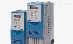 SK 520E-401-340- 德国NORD诺德变频器中国总授权