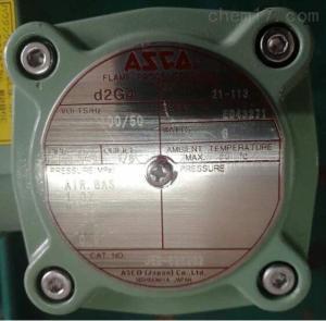 SCG353A051 美国ASCO过滤器天津一级代理