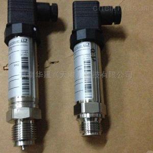 PMP131-A1B01A1Q E+H壓力變送器中國總代理