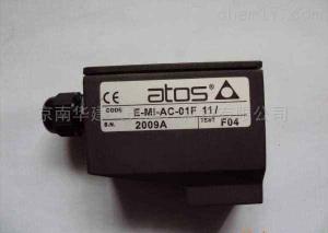 E-BM-AC-011F 阿托斯放大器南京办事处