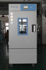 500L标准型恒温恒湿试验箱