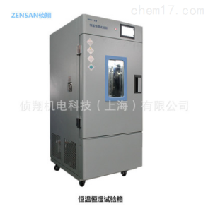 廠家供應高低溫濕熱試驗箱