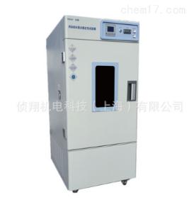 ZSW-HQ800藥品強光照射試驗箱 藥品
