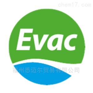 芬兰Evac(依凡克)