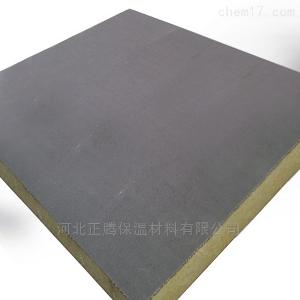 外墙保温高密度防水岩棉复合板