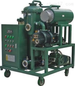DYZL系列聚集式真空滤油机(正品现货)