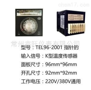 TEL96温控仪