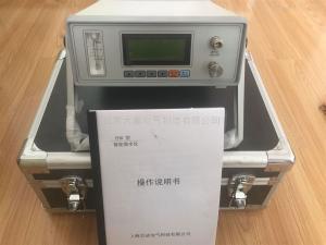 专业生产SF6露点仪可贴牌