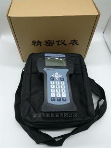 中文版 彩屏HART475手操器
