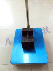 电子计数台秤100kg/1g