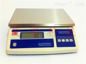 150kg/1g精密电子台秤