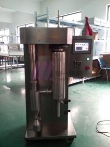 实验室小型喷雾干燥机CY-8000Y离心式高温
