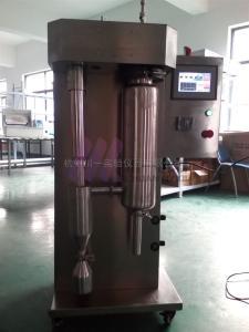 实验型小型喷雾干燥机CY-8000供应
