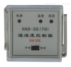 温湿度智能控制器