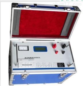 直流电阻综合测试仪