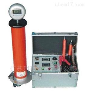 ZGF-120KV/5mA高频智能直流高压发生器