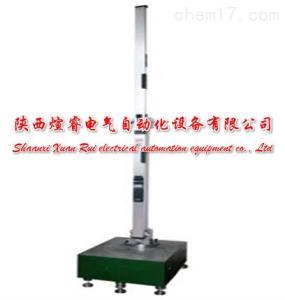 XR-2000C型 垂直度檢測尺校準裝置