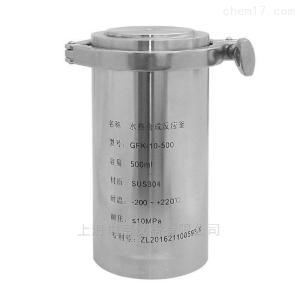 500ml新型水热合成反应釜