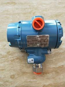 3051GP1234A2B21A(B)B4HR5压力变送器