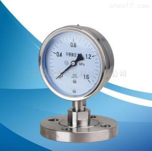 YE-150BFZ 不锈钢膜盒压力表