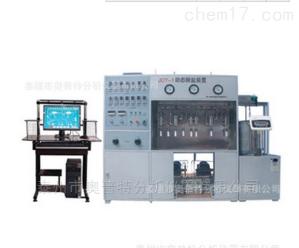 JDY-1ZH 江苏泰州市APT-动态阻垢及电脱盐试验装置