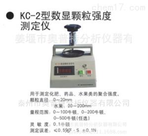 KC-2脫硫脫硝顆粒強度試驗儀