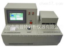 DPY-2E 电脱盐试验及破乳剂评选仪