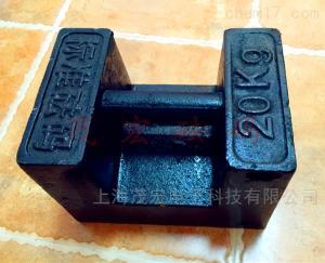 20kg標準電子臺秤校準砝碼