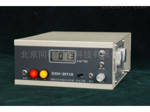 GXH-3011A 紅外一氧化碳分析儀