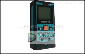 YHJ100 防爆激光測距儀