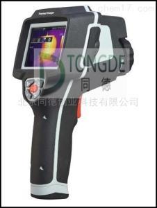DT-9873B 红外热像仪