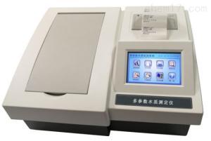 PLUS-8C 多参数水质分析仪