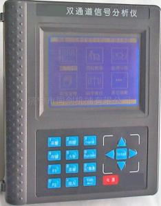 TC-BSZ600/932-S  分析仪 动平衡仪 数据采集器