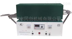 TC-KH-2 快速灰分测定仪