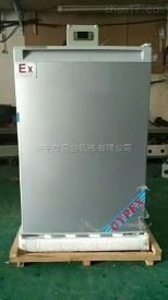 BL-100 防爆冰箱冷冻-20℃