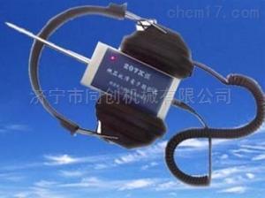 TC-207X 機器故障電子聽診器