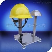 FZY-A708 安全帽垂直间距佩戴高度测量仪