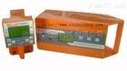 RHJ-GXY3000 金屬管路探測儀