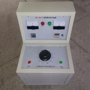 SF 感应耐压测试仪