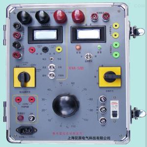 ZY401 单相继电保护测试仪