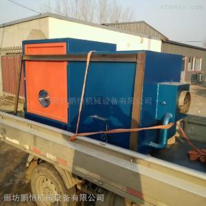 河北鹏恒化铝厂用生物质熔铝炉价格