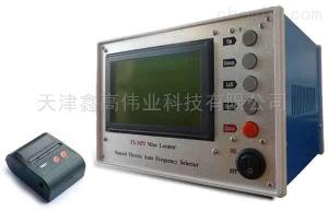 ADMT-400A 多功能天然电场物探仪