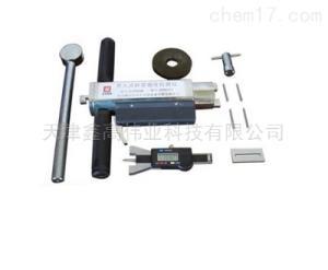 ZYX-1000型贯入式混凝土强度检测仪