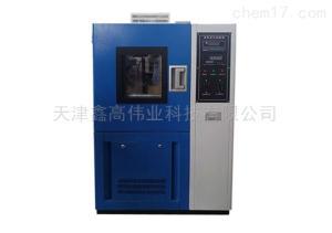 養護箱設備 YT1223臭氧老化箱