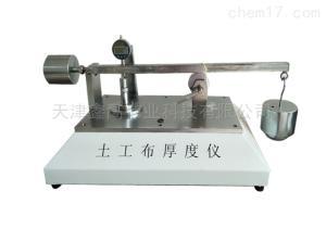 防水卷材仪器 YT060土工布厚度仪