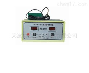 SWMSZ型 養護室溫濕度控制儀