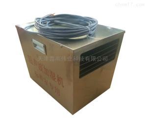 超声波养护室加湿器