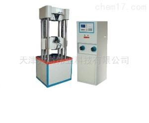 WE系列液晶显示万能试验机